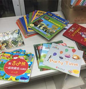 回龙观亲子小屋图书馆又上新书啦!感谢网友悠闲的鱼!