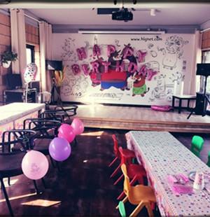 回龙观举办生日派对超酷的场所!