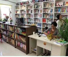 昌平区社会组织孵化基地图书十馆计划