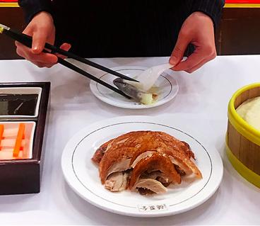 全聚德卷烤鸭、做京点、体验京味文化!