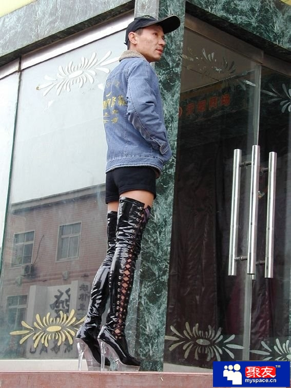 路遇穿高跟鞋的极品男人