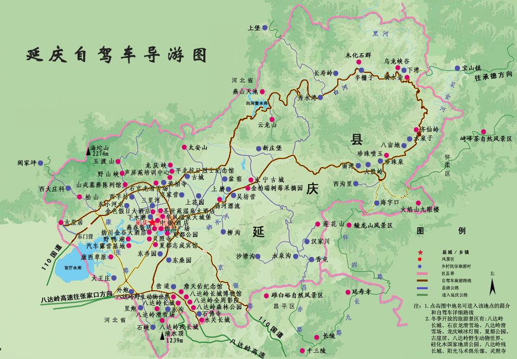 北京景点地图简笔画