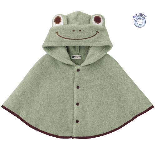 可爱的青蛙宝宝披肩 披风