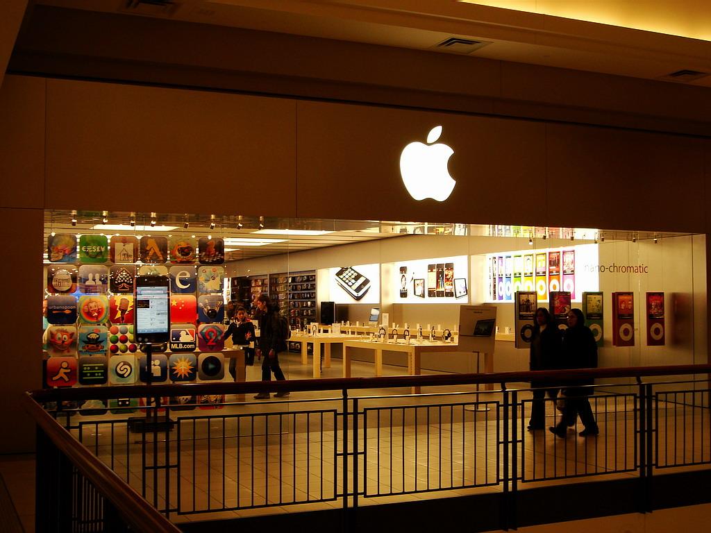 苹果商店下载_交城苹果体验店_交城在线黄页信息_城市中国