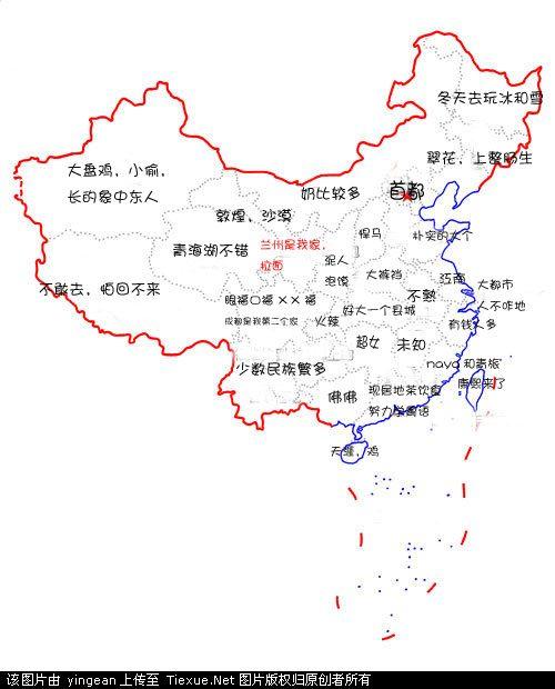 广州人眼中的中国地图
