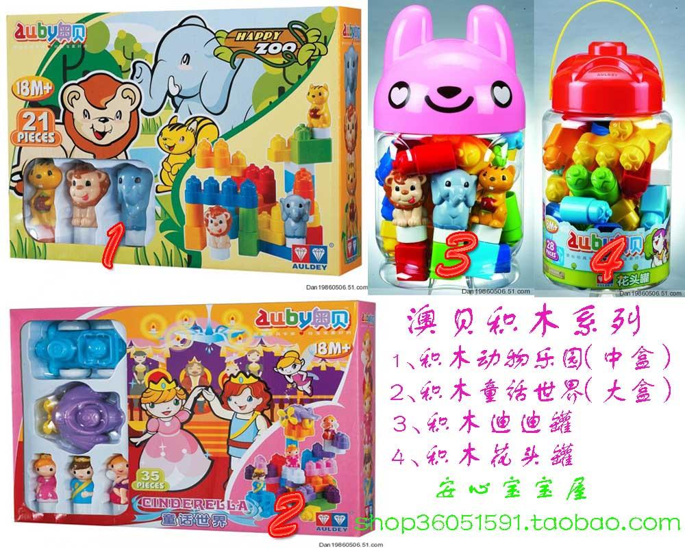 1、动物乐园积木(中盒):教孩 2、童话世界积木(大盒):童话图片