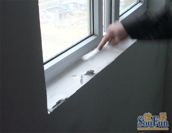 豆沙包幸福一家装修记(10)——装窗台石