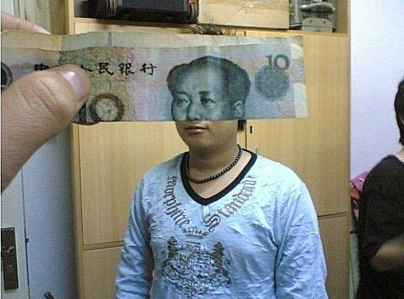 人民币上毛主席头像真人版!