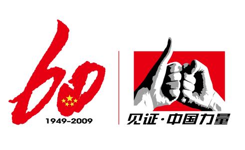 logo 标识 标志 设计 图标 491_302
