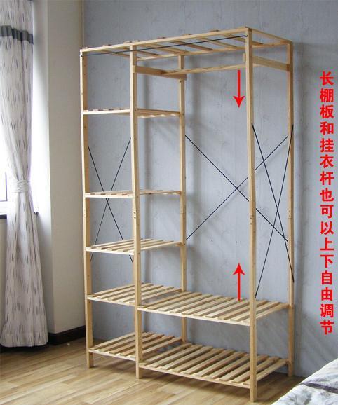 全新组装木质衣柜