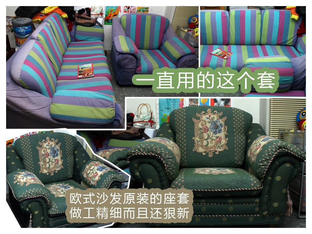 半买半送欧式布艺沙发实木茶几四件套