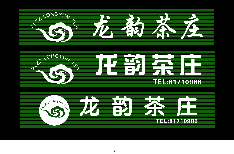 logo 标识 标志 设计 图标 3021_1991
