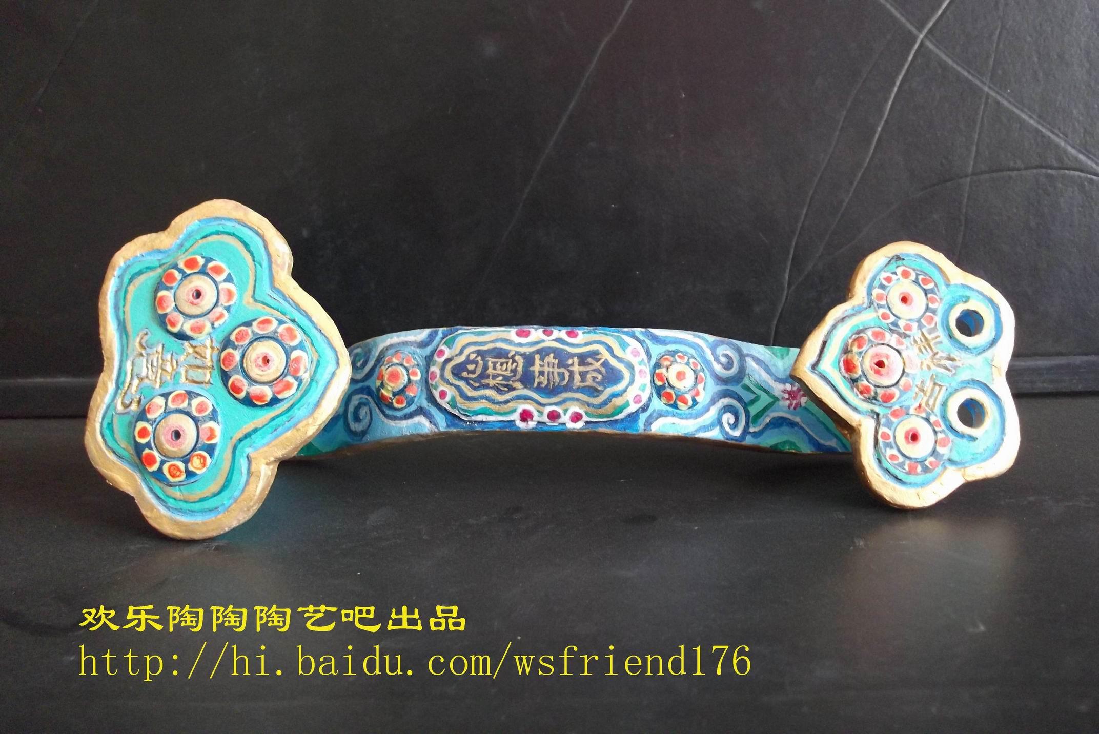 拉坯成型法等技法并学习陶艺的装饰手法