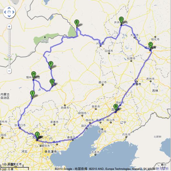 路线:北京——沈阳(b)(住一晚)——哈尔滨市(c)(停留多日)——