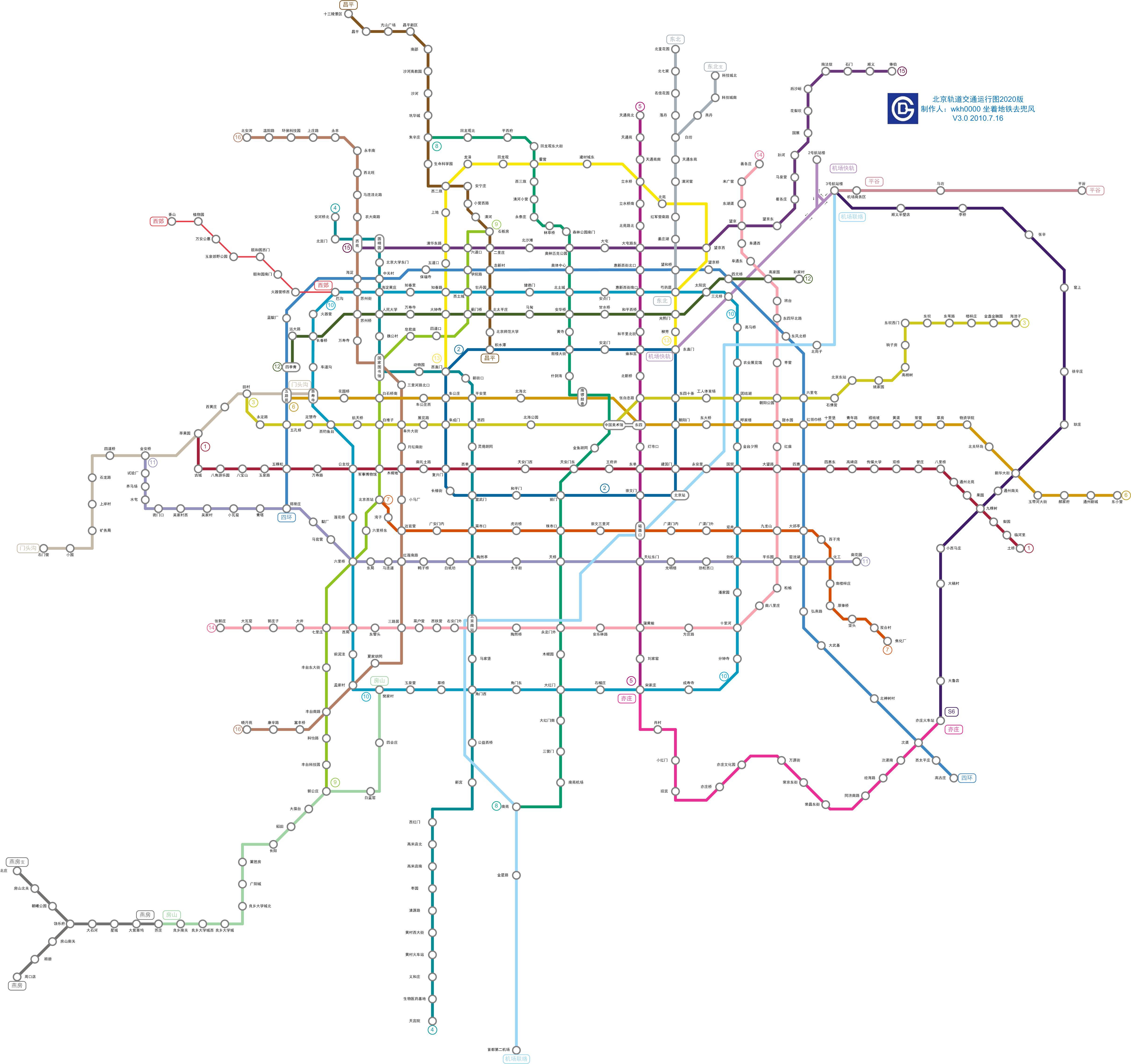 北京地铁4号线线路图大兴图片