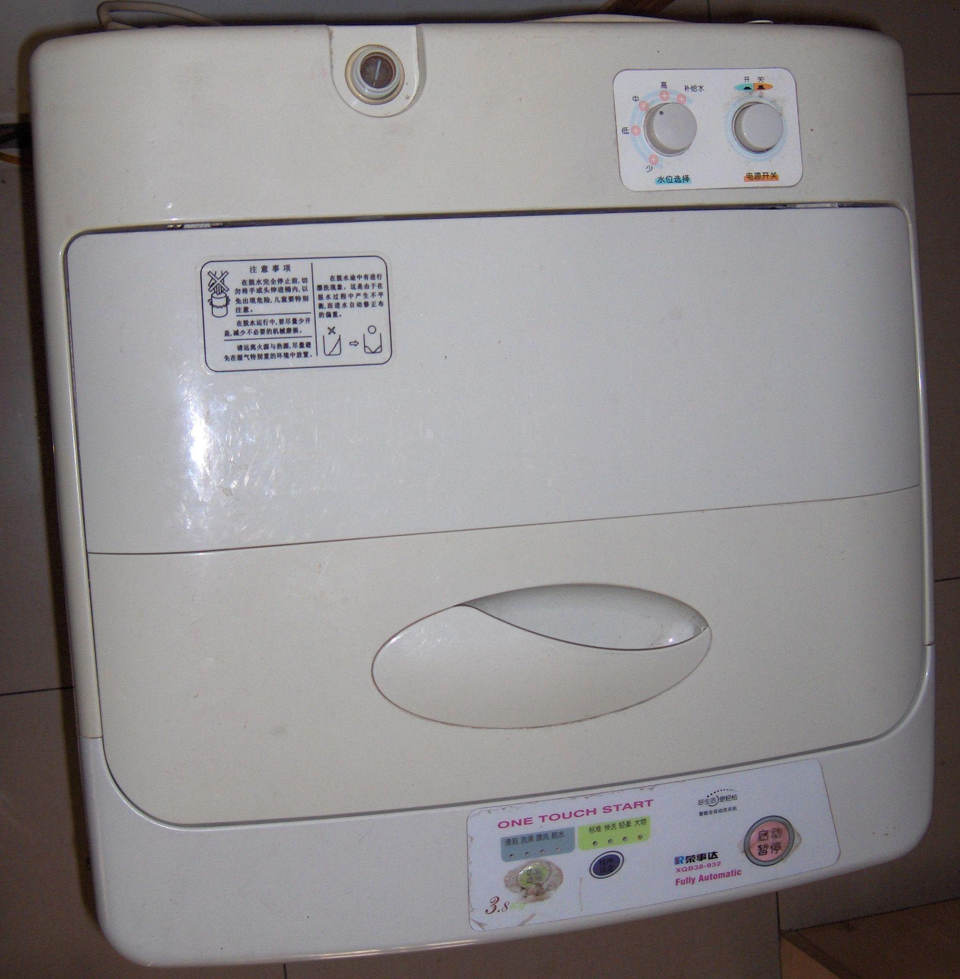 300元转让荣事达全自动洗衣机xqb38-932!