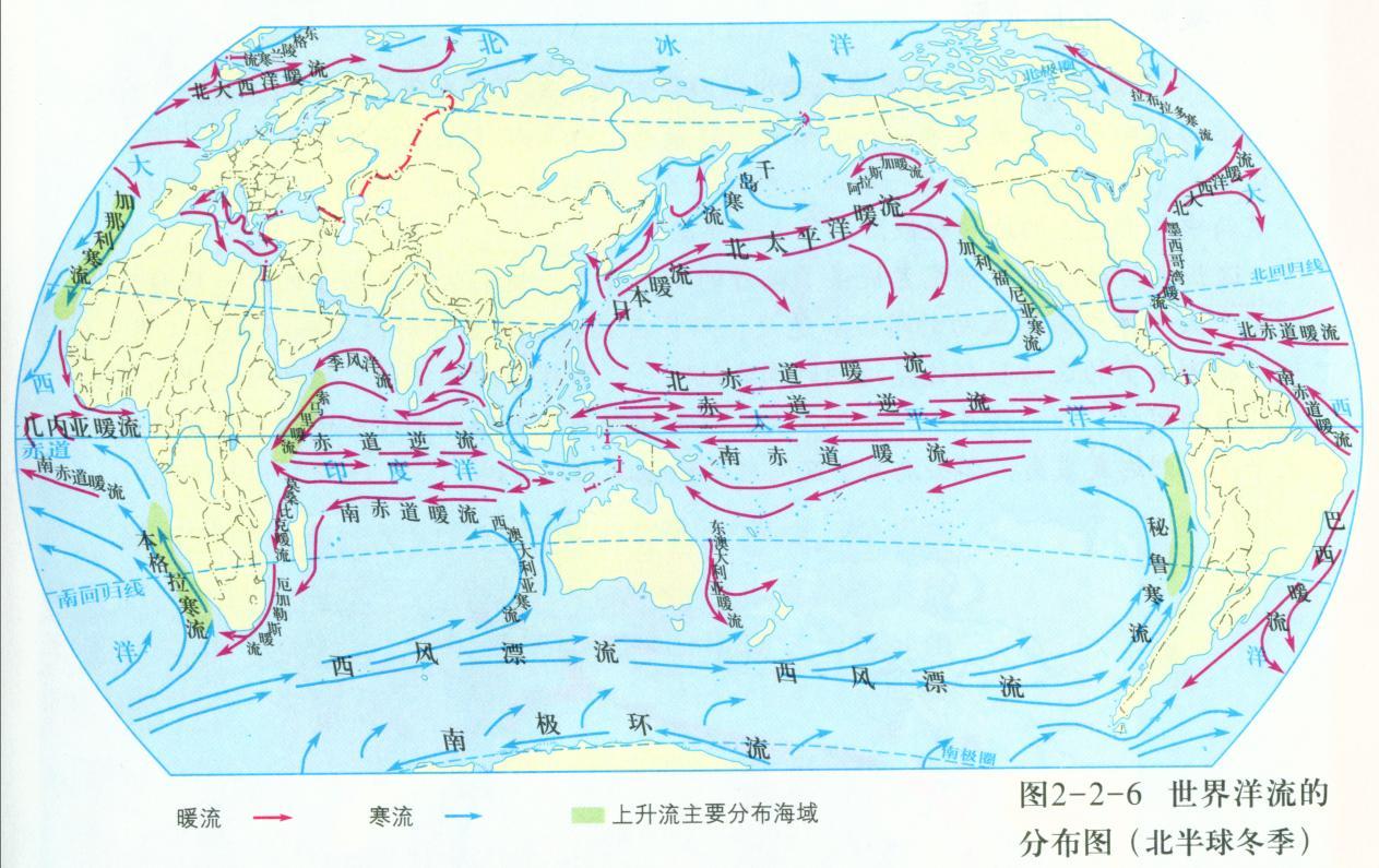 全球洋流分布图, 全球气候带分布图