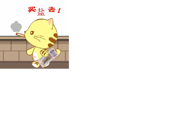 动漫 卡通 漫画 设计 矢量 矢量图 素材 头像 640_400