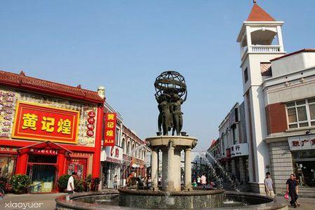 品味中世纪欧式建筑魅力——天津塘沽洋货市场