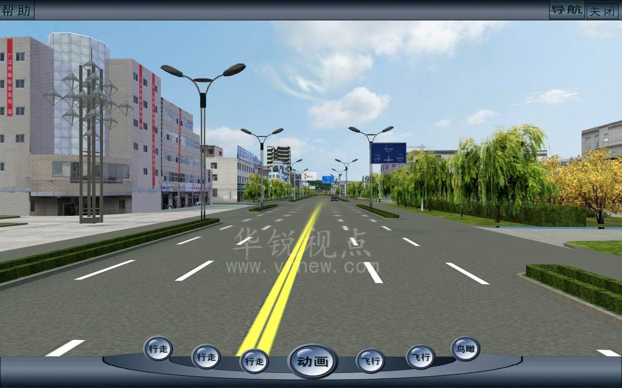 建筑设计—虚拟现实作品展示
