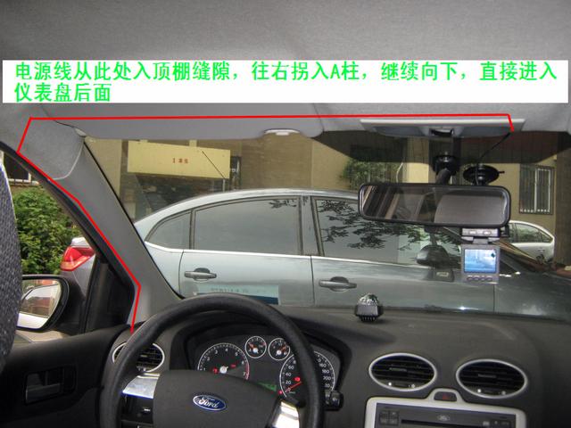 安装车载摄像头流程(只限于福克斯)