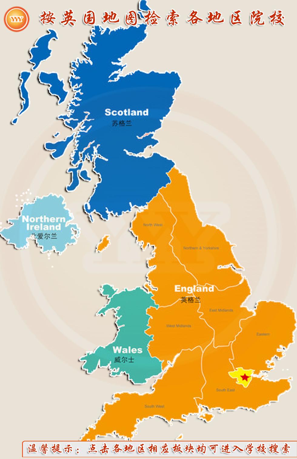 英国地图; 苏格兰与英格兰地图; 苏格兰独立,威尔士为什么要为难呢?