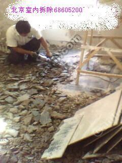 北京朝阳区隔断墙拆除68605200 家居装修 回龙观文化讨论