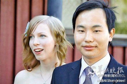 中山大学保安娶瑞典美女