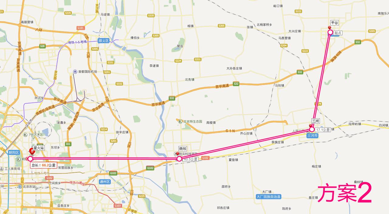 燕郊,三河地铁最新消息——首都之窗北京朝阳:2020年前拟在我区建设6