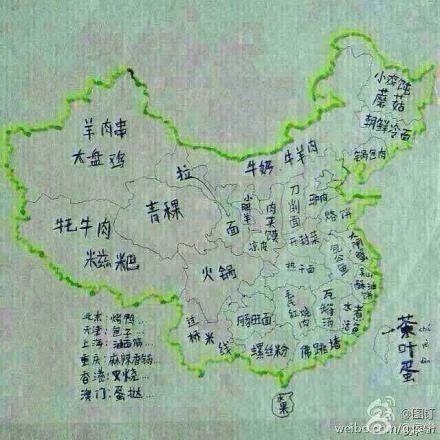 最新版中国地图