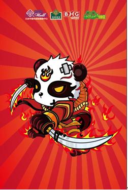 小朋友,你喜欢呆萌可爱的小熊猫吗?