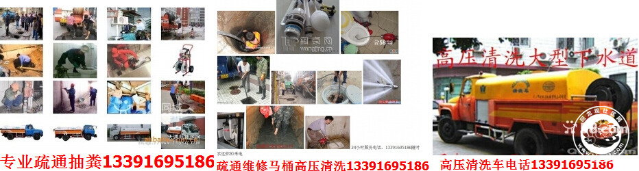 回龙观拆装马桶13391695186疏通下水道