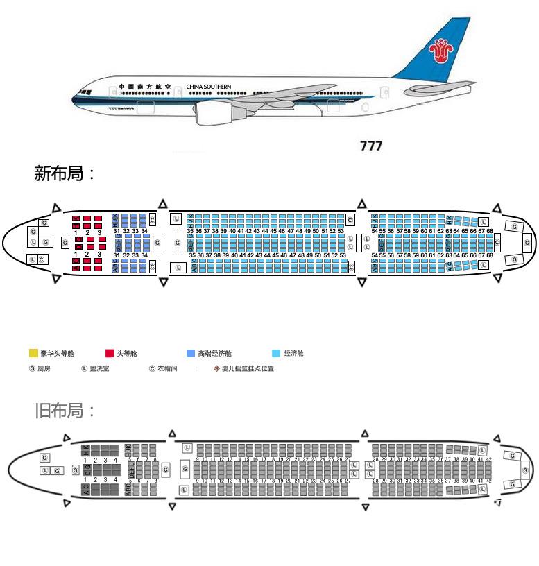请各位经常坐飞机的朋友问下图中哪个位置相对噪音