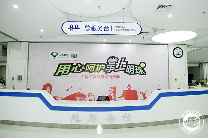 北京京都儿童医院 地址:回龙观东大街308号