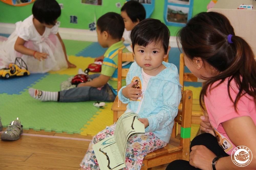 幼儿园亲子活动出游条幅