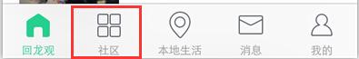 QQ截图20150810111705.jpg