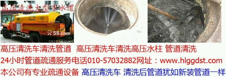 北京回龙观维修自来水管阀门010-56020996,安装维修上下水管,13391695186安装水管阀门, 回龙观安装维修上下水管,安装维修上下水管,维修PP-R 塑料水管,维修卫生间水管,维修洗手池上下水管,维修厨房菜池上下水管 家用水管维修、水管、接水管、水管工、流水管、PVC水管、PE洽水管、铜水管、装修水管、安装水管、花园水管、干水管、输水管、水管修理、日丰水管、水管阀门、水管漏水、水管生锈、水管爆裂、上水管、水管毫头。 换水龙头、换阀门、水龙头、水龙头维修、水龙头修理、水龙头滴水、装修水龙头、换