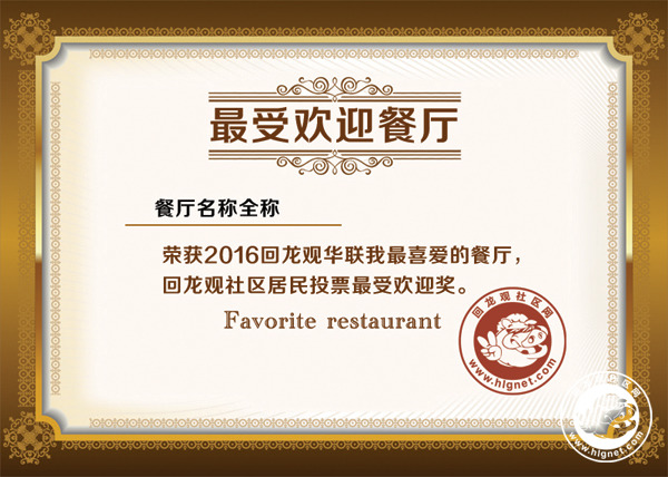 获奖证书.jpg