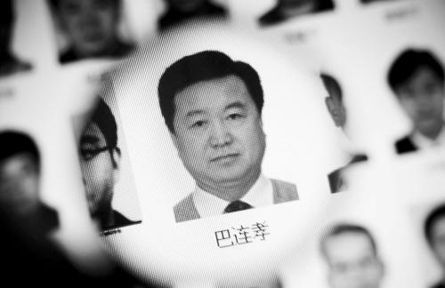 """辽宁籍""""红通""""疑犯巴连孝自首 涉行贿2000万"""