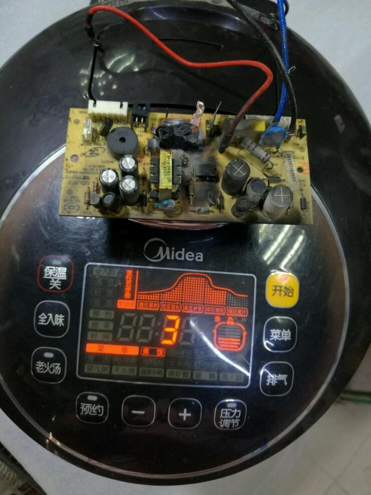 专业技术合理合理收费,维修美的电压力锅,美的电饭煲,苏泊尔,格兰仕