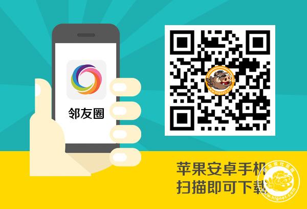 客户端下载n.jpg