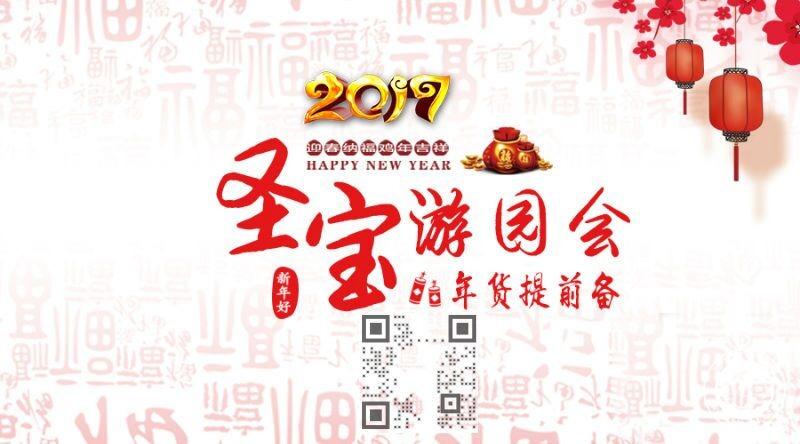 QQ图片20170104143219.jpg