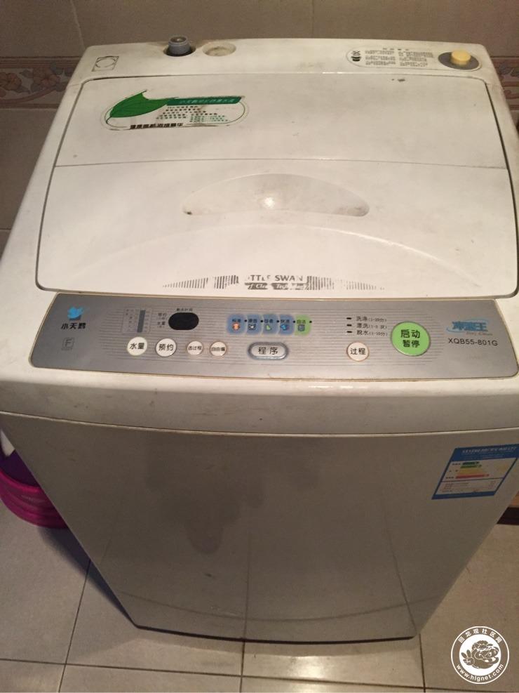 家庭自用8成新全自动洗衣机,因为单位奖励了一台新的,把这台小天鹅