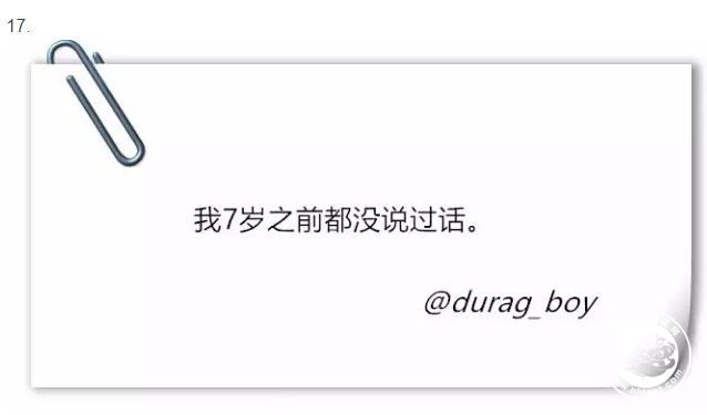 QQ截图20170802135343.png