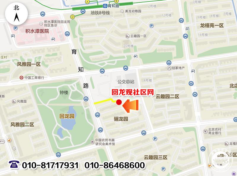 骊地图.jpg
