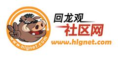 回龙观社区网logo_240x120.jpg