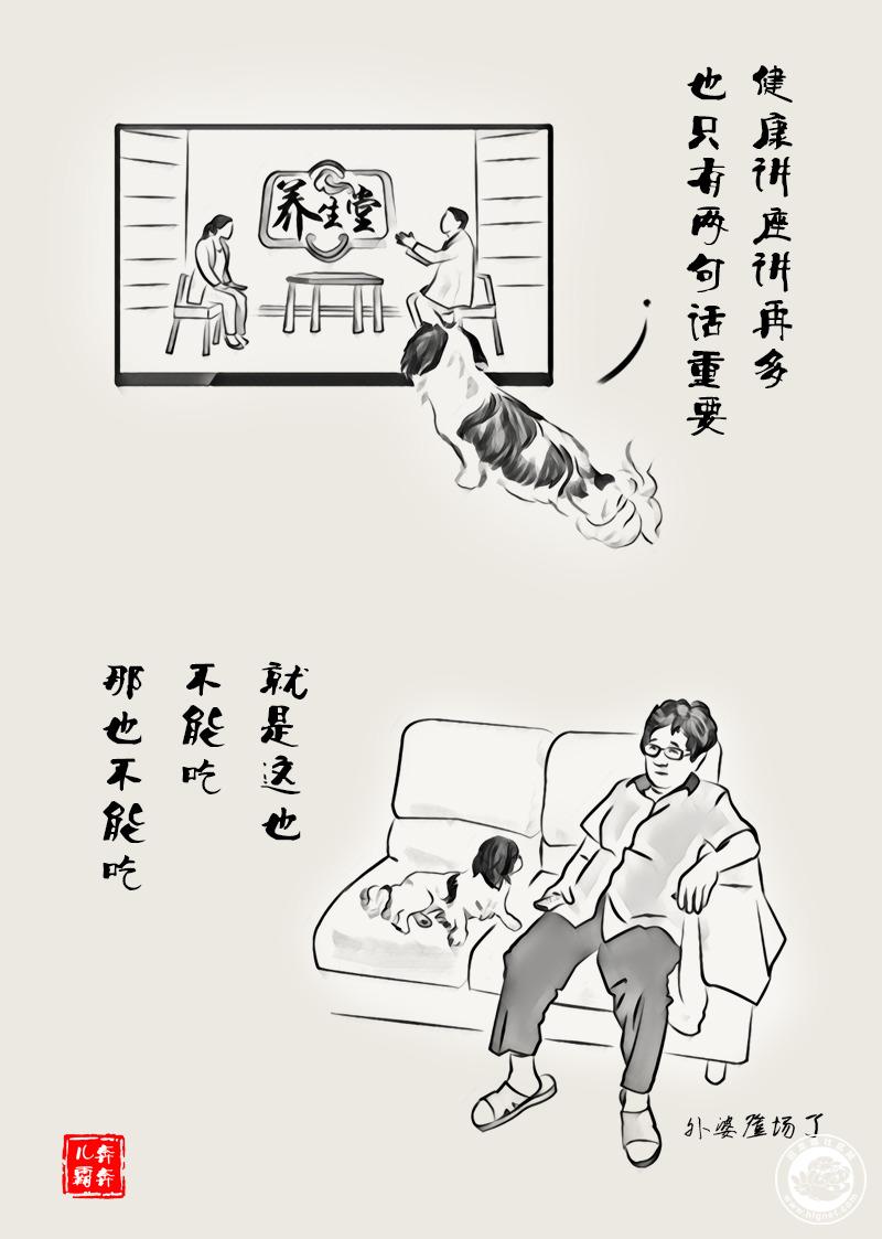 03养生堂定稿.jpg