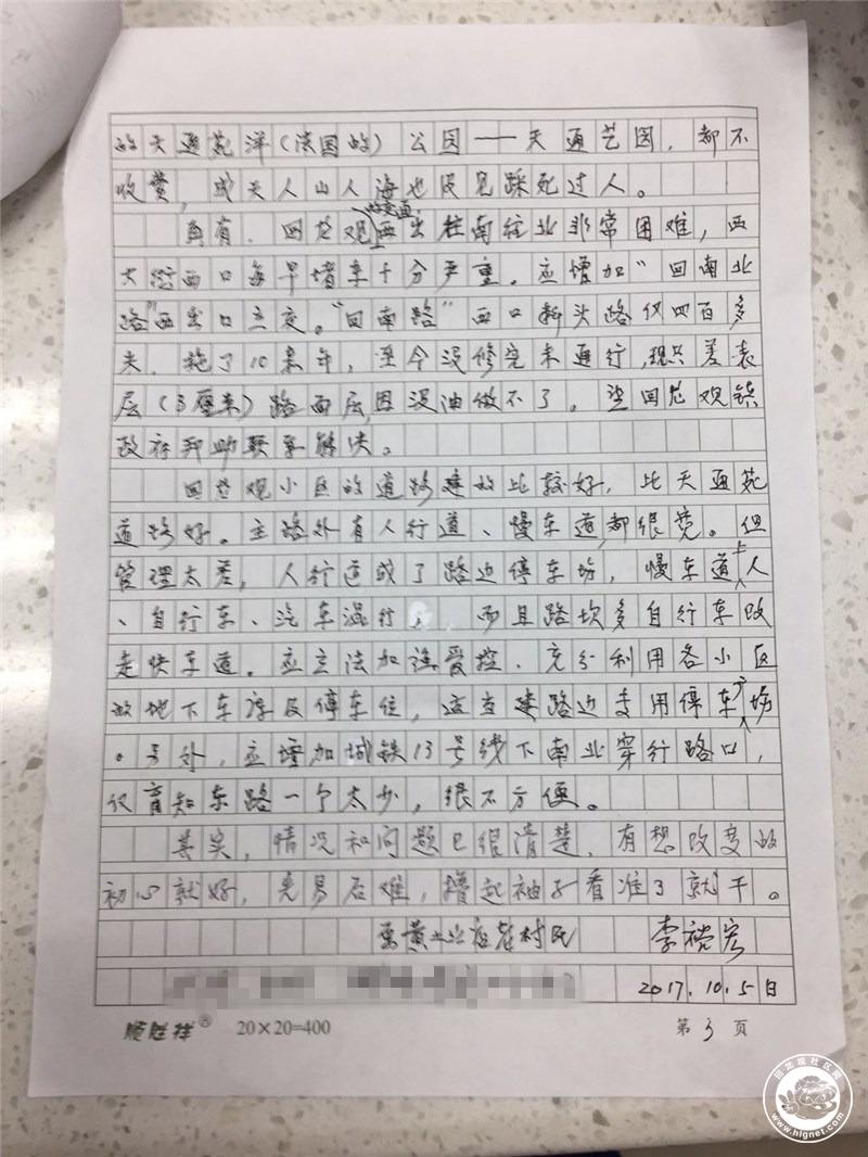 webwxgetmsgimg(25)_副本.jpg