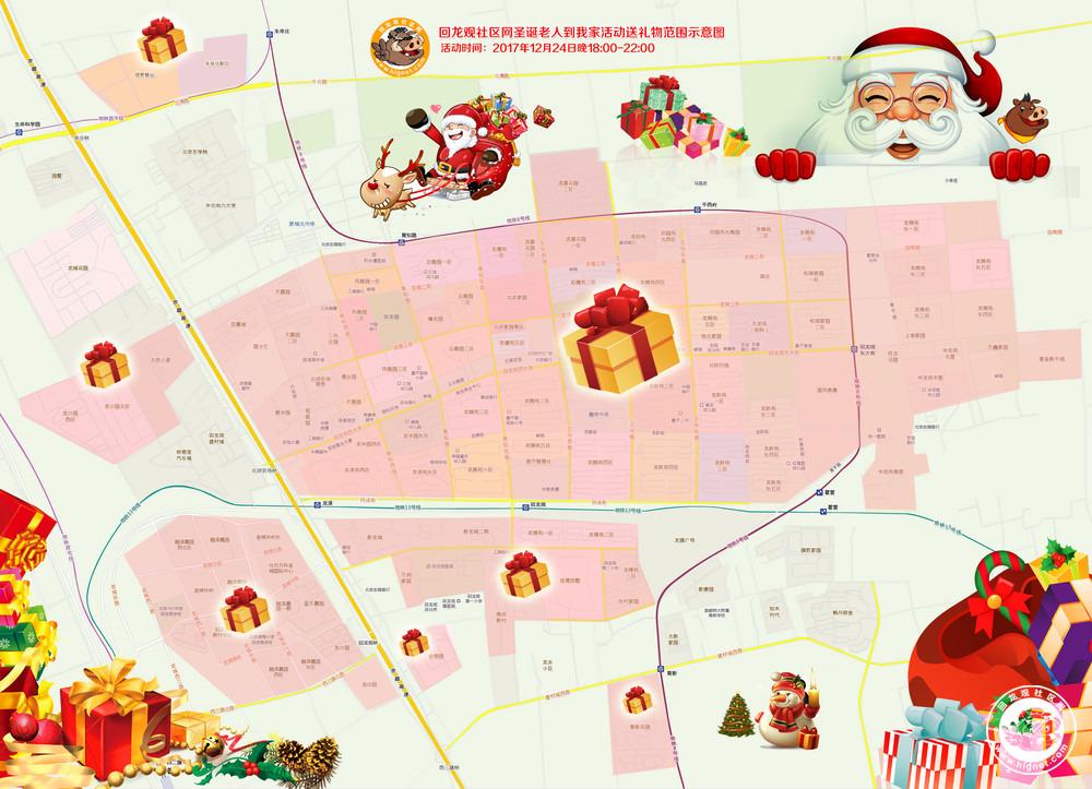 送礼物范围地图2017.jpg