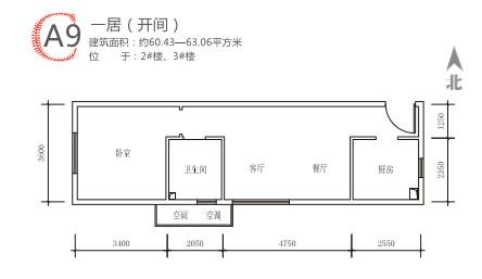 电路 电路图 电子 户型 户型图 平面图 原理图 444_257